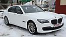 Оклейка в Белый матовый цвет BMW 7 (F01) x-drive_19