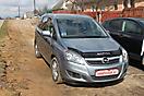 Антигравийная защита Opel Zafira
